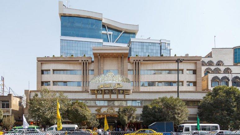 Diamond Hotel 1 Mashhad
