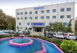 Javadalameh Cardiovascular Hospital