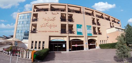Reza Medical Center
