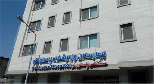 Pasteur Hospital